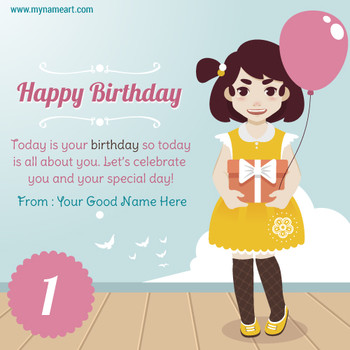 Edit girl with balloon and gift birthday card with kids n...