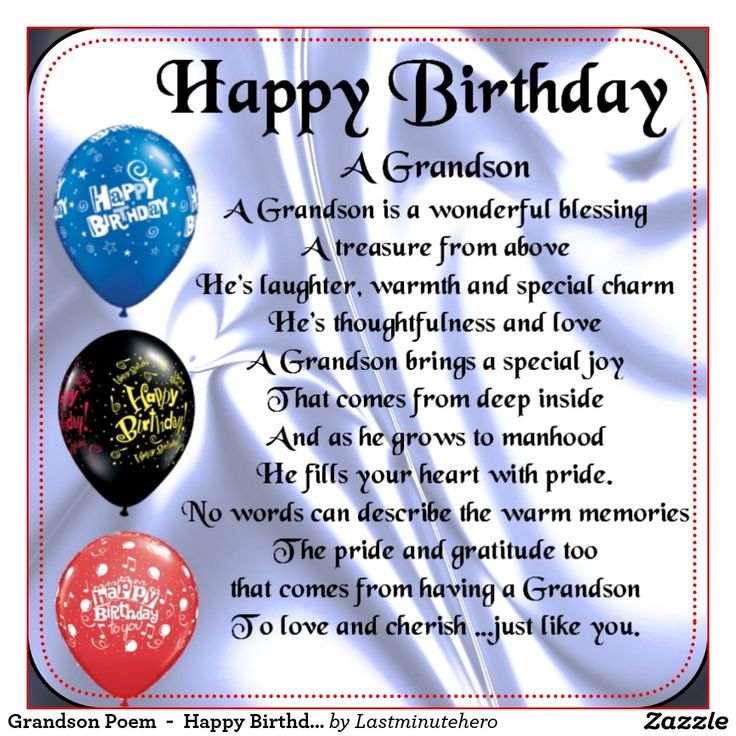 Best Birthday Cards For Grandson Images Happy