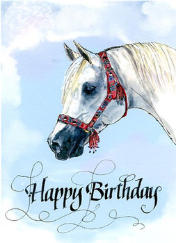 Happy birthday horse card by hilary williams