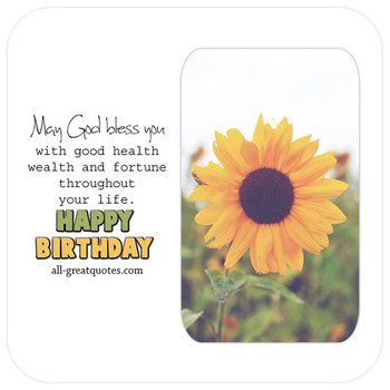 Free birthday cards to share on facebook sunflower birthd...