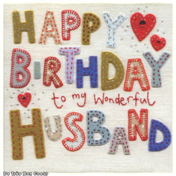 To My Wonderful Free For Husband Amp Wife Ecards Greeting