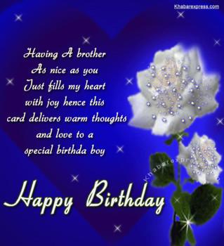 Happy Birthday My Dear Brother Rudy Send A Wish K