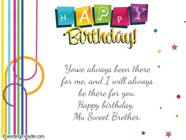 Happy Birthday Images For Brother Free Beautiful Bday Cards And Pictures Bday Card Com