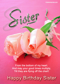 Happy birthday sister cards card world cup e card happy