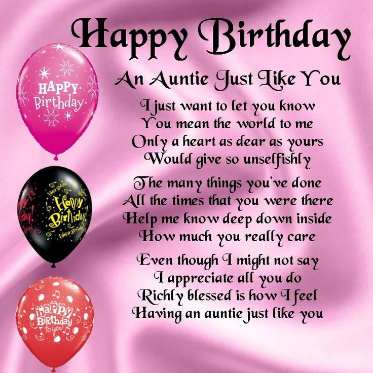 Image Result For Happy Birday Auntie Verses Card Versus