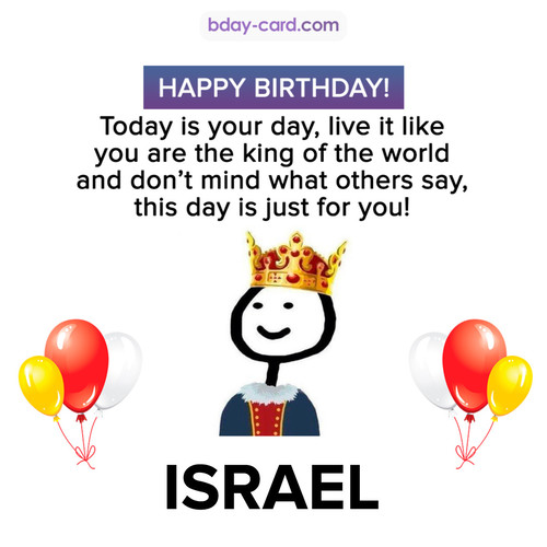Happy Birthday Meme for Israel