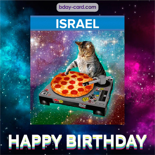 Meme with a cat for Israel - Happy Birthday