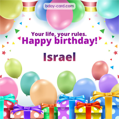 Greetings pics for Israel with Balloons