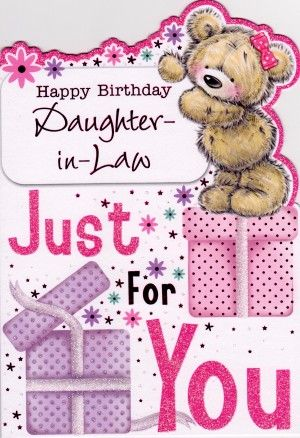 Wondrous Happy Birthday Daughter In Law Images Free Bday Cards And Funny Birthday Cards Online Elaedamsfinfo
