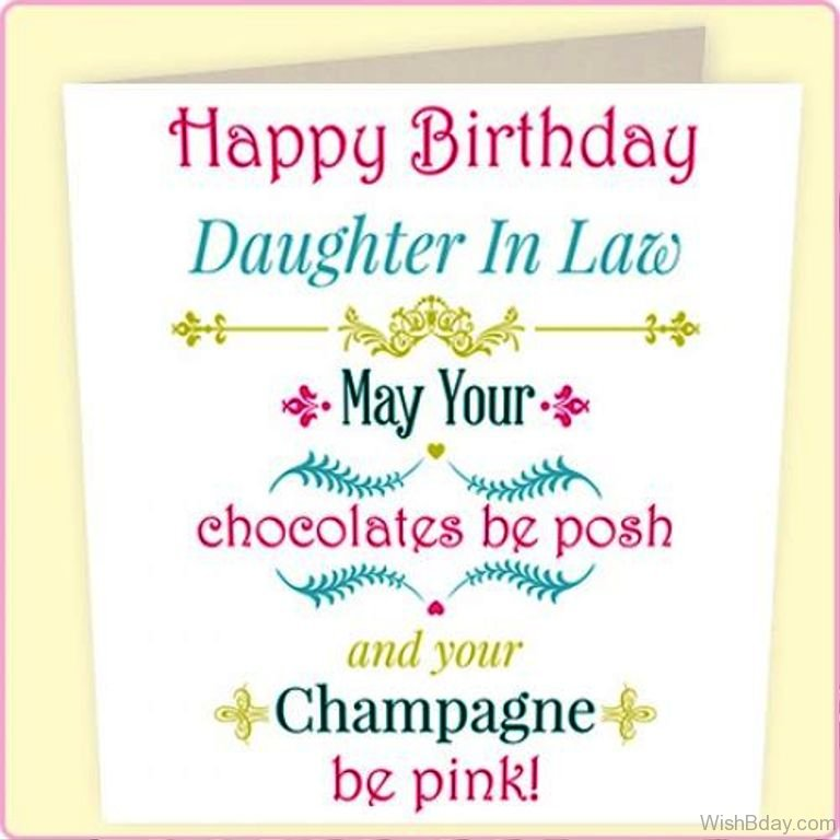 Birday Wishes For Daughter In Law