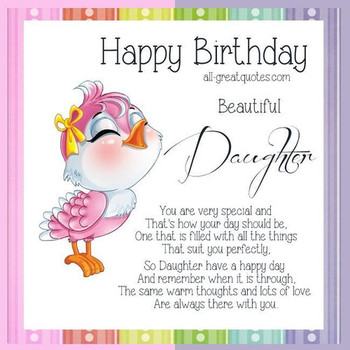 moer daughter greeting cards best daughter birday message