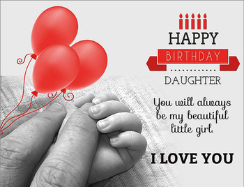 Happy Birday Wishes For Daughter Birday Messages WishesMsg